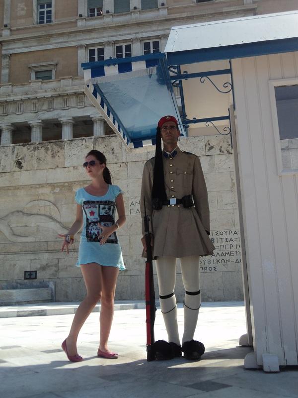 Atena - Schimb de Garda